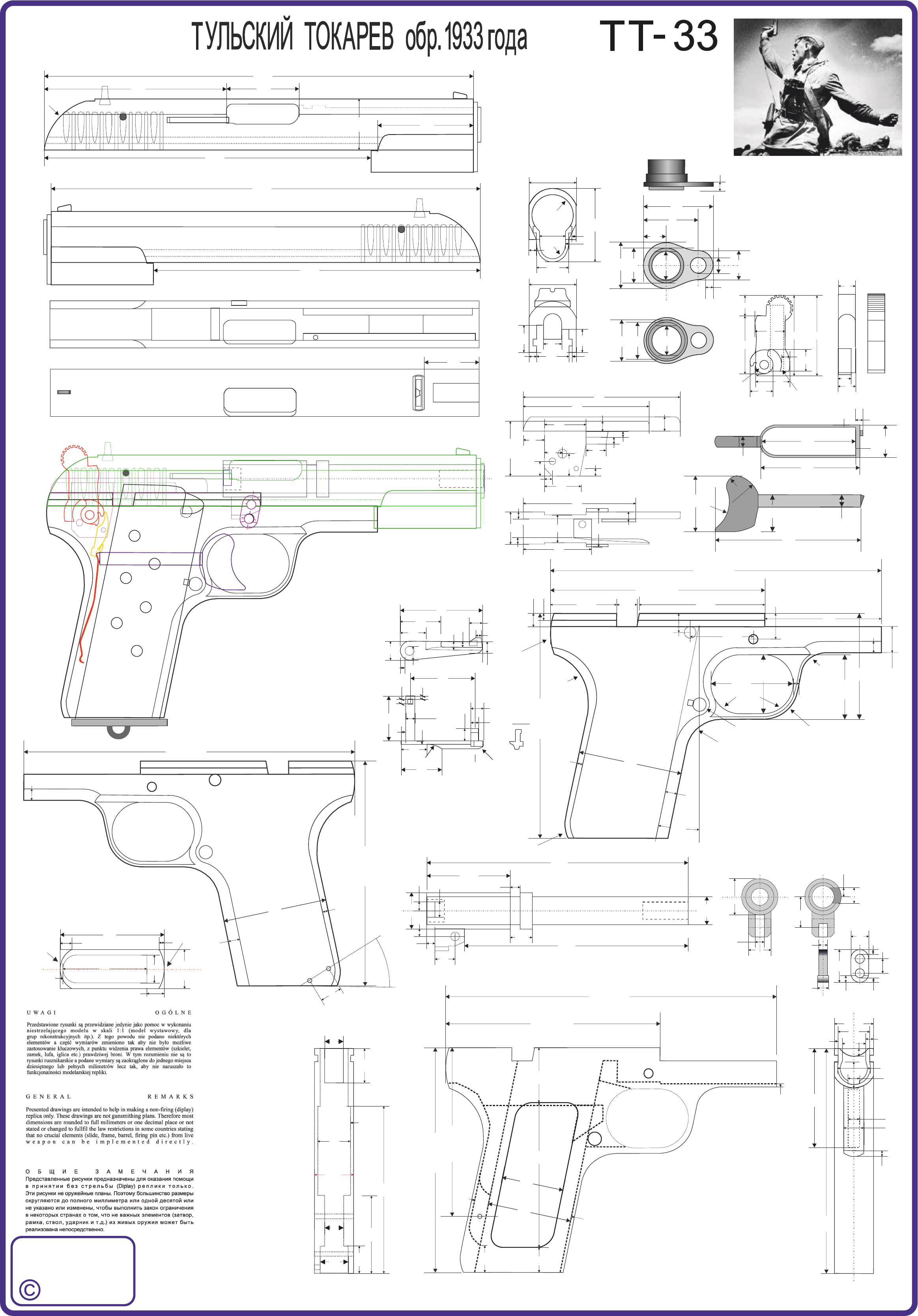 TT 33 Model Blueprints Drawings of Main Parts - [PDF Document]FDOCUMENTS