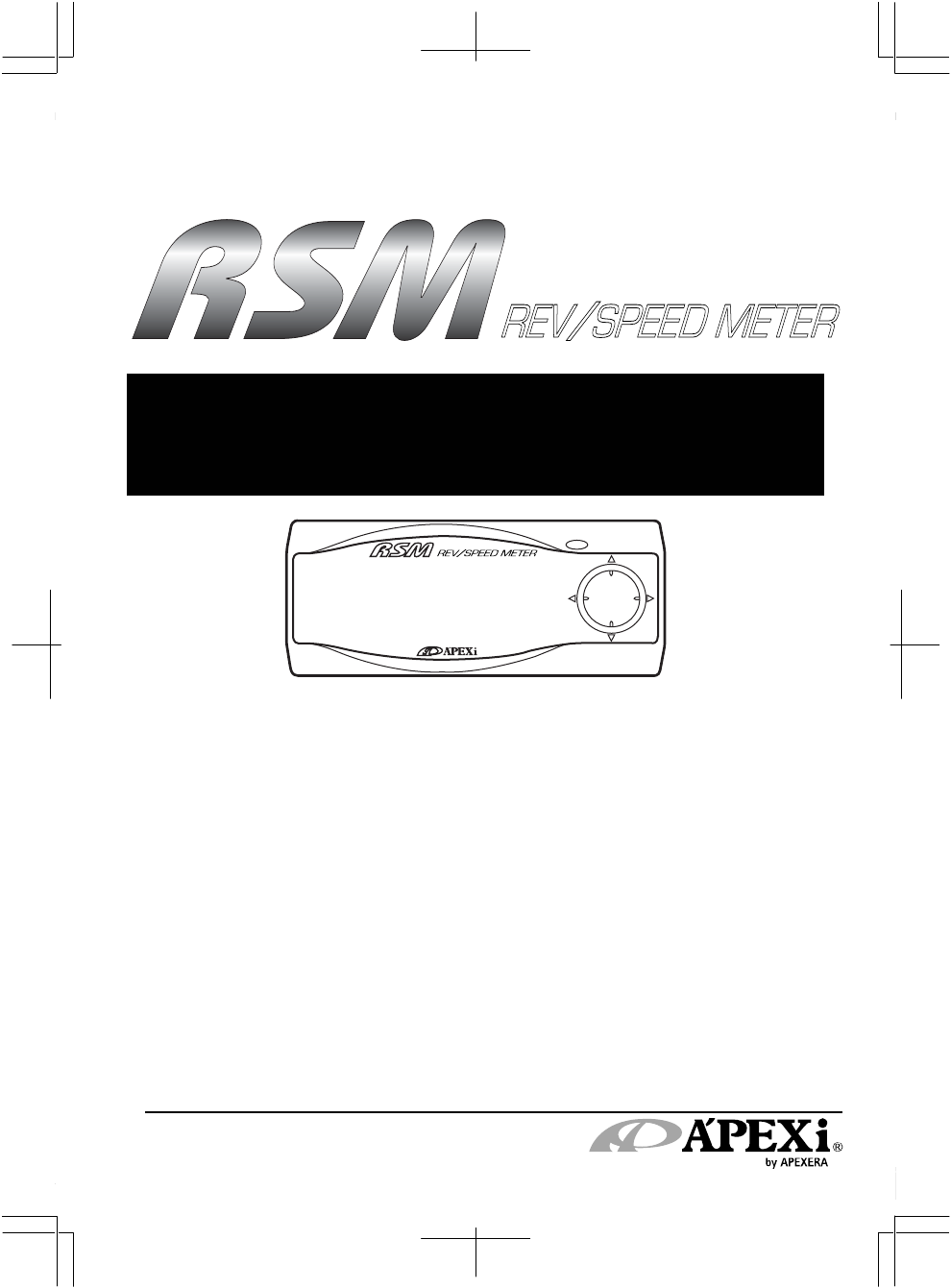 [WLLP_2054]   Apexi RSM Sr20det.ru - [PDF Document] | Apexi Rsm Wiring Diagram |  | DOCUMENTS